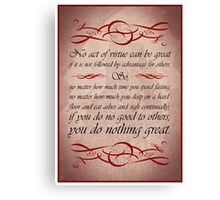 Nothing Great Canvas Print