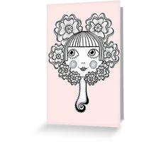 Who's The Fairest of Them All Greeting Card