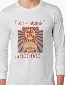 World tournament Long Sleeve T-Shirt