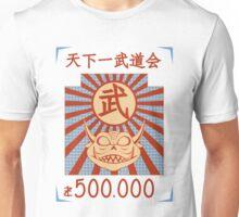 World tournament Unisex T-Shirt