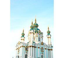 Kiev - Andrew Church - Lazur Photographic Print