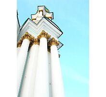 Kiev - Andrew Church - Turquoise Photographic Print