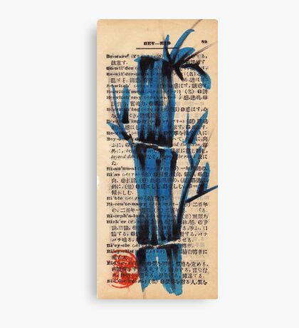 'blue' - watercolor and brush pen bamboo drawing Canvas Print