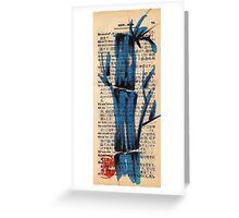 'blue' - watercolor and brush pen bamboo drawing Greeting Card