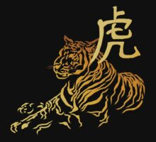 Year Of The Tiger In Gold by Lotacats