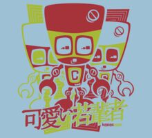 Cyborg Mascot Stencil Kids Clothes