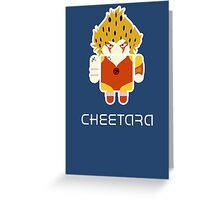 Droidarmy: Thunderdroid Cheetara  Greeting Card