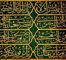 İstanbul 06 Kur'an by steffen