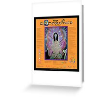 Yoga: 8-Fold Path • 2008 Greeting Card