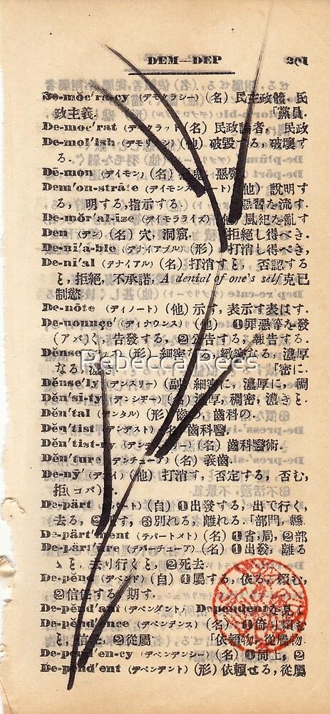 'De-ni'al' brush pen bamboo dictionary sketch #201 by Rebecca Rees