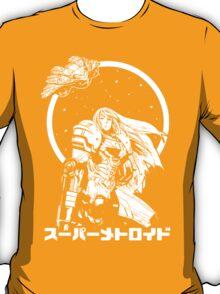 Interstellar Bounty Hunter T-Shirt