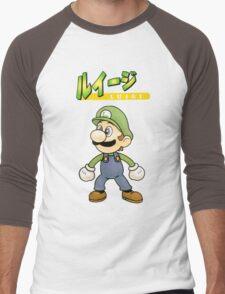 Super Smash Bros 64 Japan Luigi Men's Baseball ¾ T-Shirt