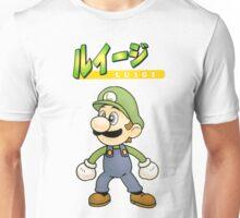 Super Smash Bros 64 Japan Luigi Unisex T-Shirt