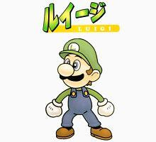 Super Smash Bros 64 Japan Luigi Unisex T-Shirt
