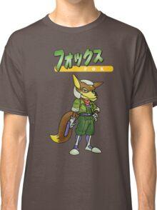 Super Smash Bros 64 Japan Starfox Classic T-Shirt