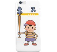 Super Smash Bros 64 Japan Ness iPhone Case/Skin