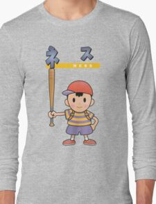 Super Smash Bros 64 Japan Ness Long Sleeve T-Shirt