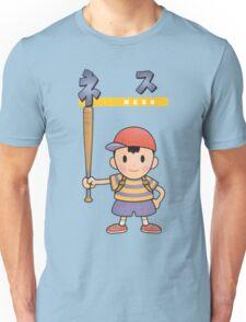 Super Smash Bros 64 Japan Ness Unisex T-Shirt