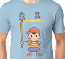 Super Smash Bros 64 Japan Ness Unisex T-Shirt