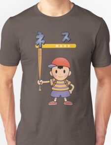 Super Smash Bros 64 Japan Ness T-Shirt