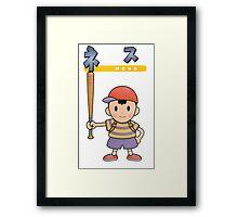 Super Smash Bros 64 Japan Ness Framed Print