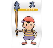 Super Smash Bros 64 Japan Ness Poster