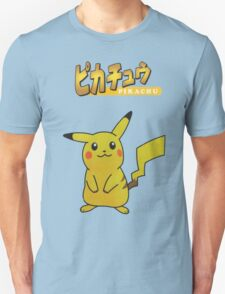 Super Smash Bros 64 Japan Pikachu T-Shirt