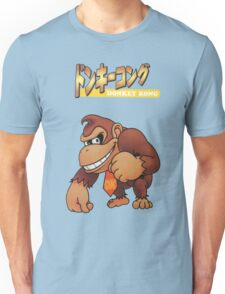 Super Smash Bros 64 Japan Donkey Kong Unisex T-Shirt