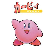 Super Smash Bros 64 Japan Kirby Photographic Print