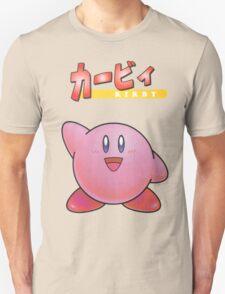 Super Smash Bros 64 Japan Kirby T-Shirt