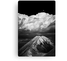 'Volcano'  (urban gravel mounds :) Canvas Print