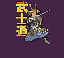 Bushido Unisex T-Shirt