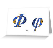 Phi Greek Alphabet Greeting Card