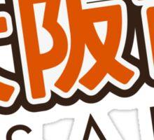 OSAKA Sticker