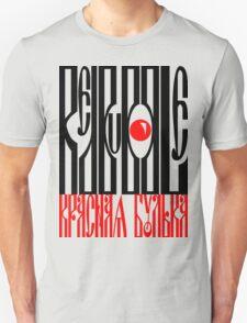 RedBubble à la russe T-Shirt