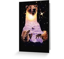 nigga you don't understand how high I am right now  - Bear Greeting Card