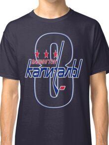 Ovie Russian Capitals Logo T-Shirt  Classic T-Shirt