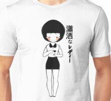 Elegant Lady Unisex T-Shirt