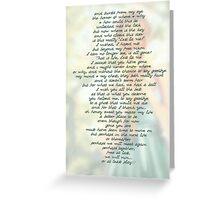 C'est La Vie © All Is As It Is Greeting Card