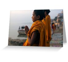 Morning Puja. Varanasi Greeting Card