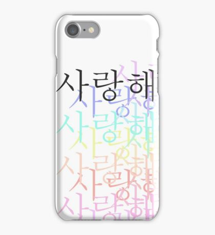 korean i love you iPhone Case/Skin