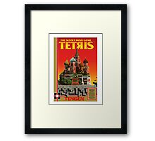 TETRIS NES Box cover Framed Print
