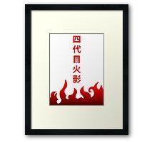 Minato Hokage Name Framed Print
