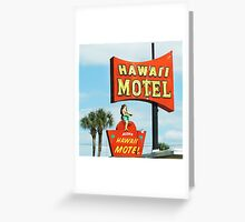 hawaii motel Greeting Card