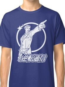 Ace Attorney Classic T-Shirt