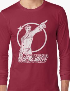 Ace Attorney Long Sleeve T-Shirt