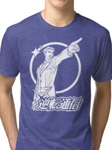 Ace Attorney Tri-blend T-Shirt
