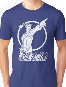 Ace Attorney Unisex T-Shirt