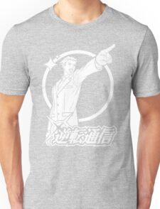 Ace Attorney Unisex T-Shirt