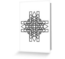 Symmetrical Arrows - Number 04 Greeting Card